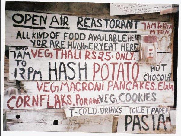 Open Air Restaurant.jpg