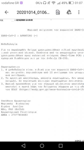 Screenshot_2020-10-14-01-07-29.png